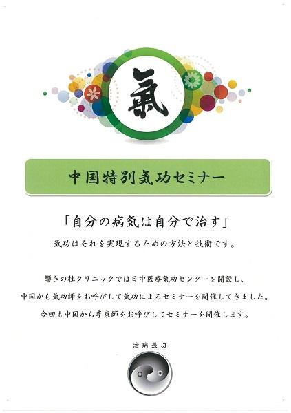 201403042007170001_2.jpg