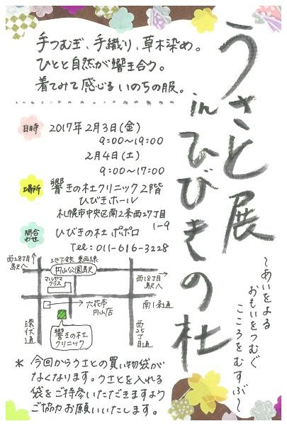 20170107091111.jpg