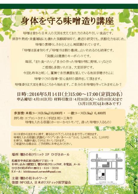 390471_photo1.jpg
