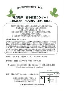 20081025101556_00001